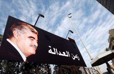 BM'ye bağlı mahkeme Hariri suikastında Hizbullah ile ilişkili 4 Lübnanlıya suçlama yöneltti