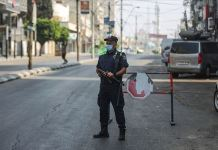 Gazze Şeridi'nde birçok bölgede sokağa çıkma yasağı ilan edildi