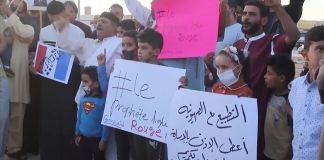 Libya'dan İslam karşıtı tutum sergileyen Fransa'ya tepki ve boykot çağrısı