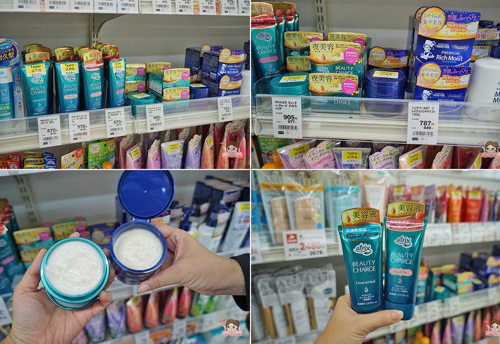 日本北海道.購物 北海道必買 30 種藥妝戰利品分享!到札幌藥妝一次買齊還可退稅 (31) - 說走就走!V歐妮旅行攝