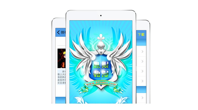8Comic 無限動漫#更新速度快電腦手機 App 線上免費看漫畫 | 跳板俱樂部