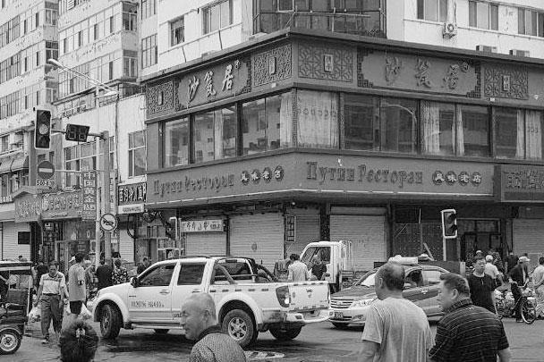 Ресторан «Путин» – одна из достопримечательностей Хэйхэ