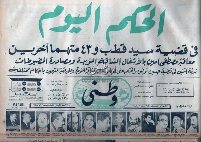 21 08 1994قداسة البابا شنودة يؤكد الأقباط المصريون لن