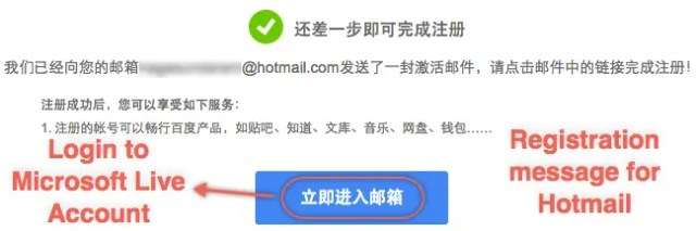 Registration Message for Microsoft Email Clients