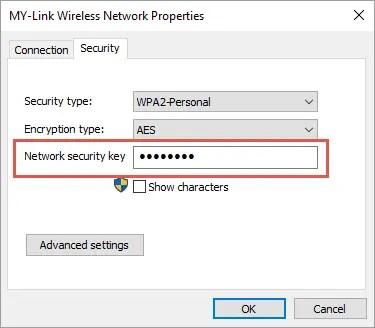 Просмотреть ключ безопасности Wi-Fi на вкладке