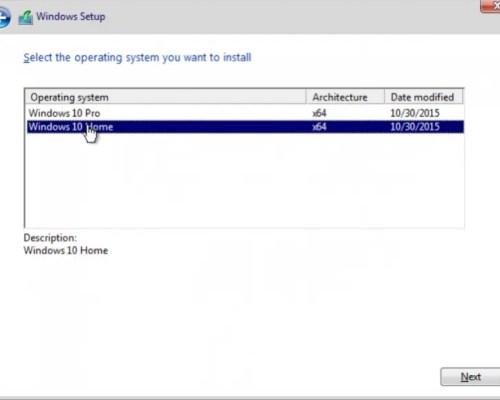 Выберите Windows Edition