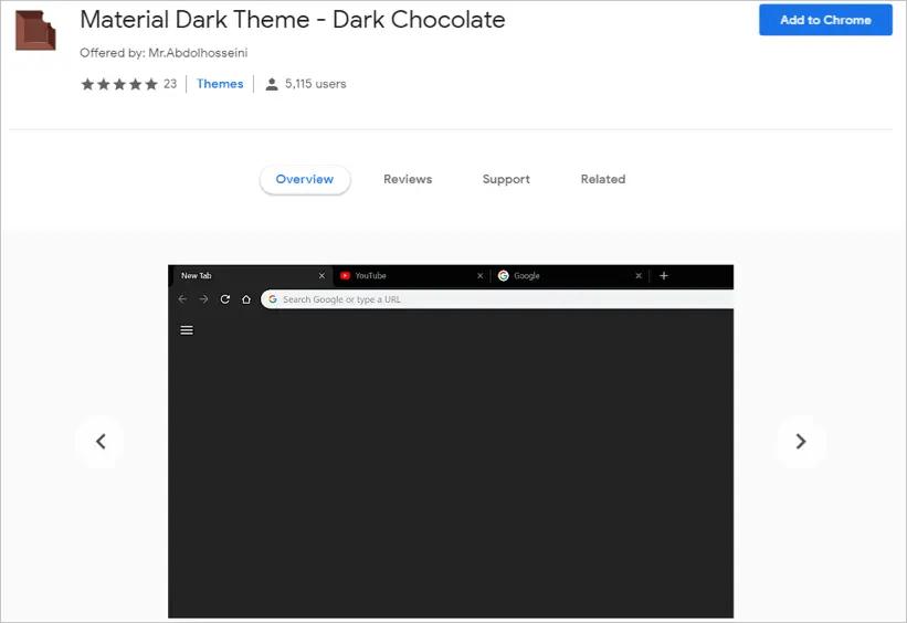 Материал Темный