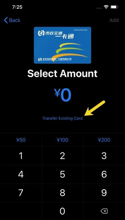 Введите сумму или переводную карту