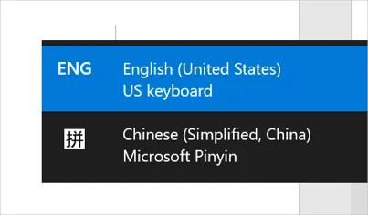 Переключить язык с помощью сочетания клавиш
