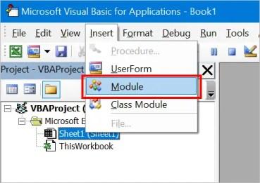 Открыть секцию модуля