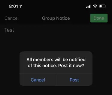 Сообщение группы