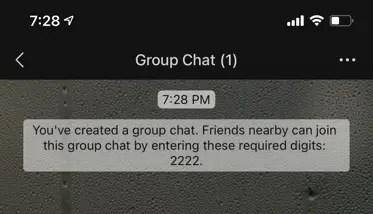 Частная группа с паролем