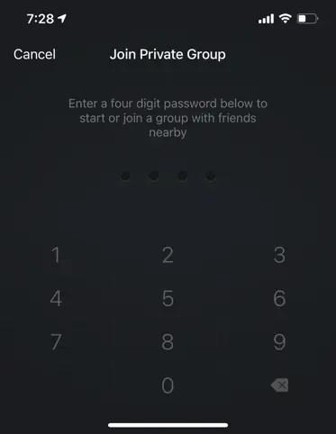 Введите пароль для частной группы
