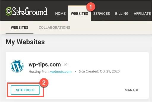 Доступ к инструментам сайта в SiteGround