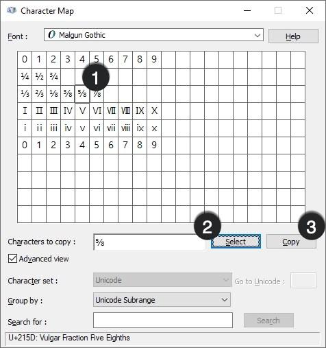 Выбрать и скопировать символ