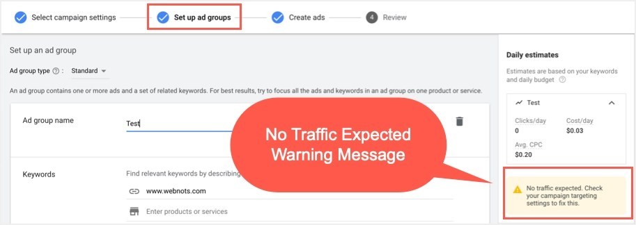 Сообщение с предупреждением об отсутствии трафика