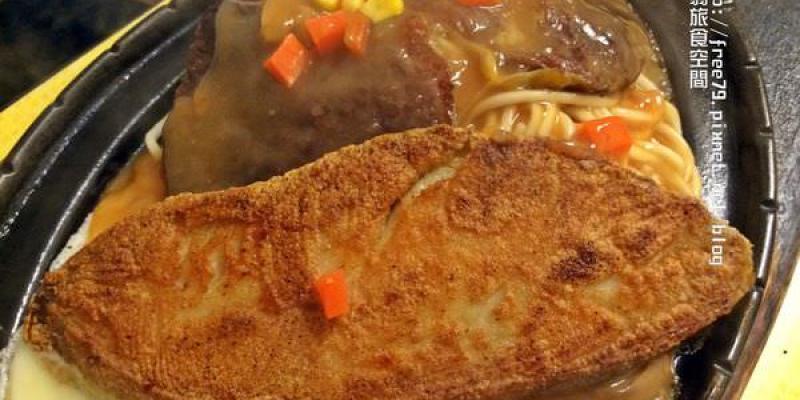 三重平價美食牛排,口感扎實!這間真的不是組合肉啊!//三和夜市//平價//台北橋捷運站//吉市牛排