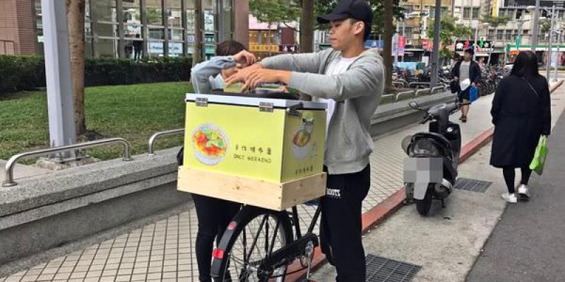 三重甜點推薦復古腳踏車帶出酒香布蕾的好滋味!