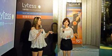 【體驗-保養】跟橘皮說掰掰!女性消橘皮激推款-Lytess睡覺塑
