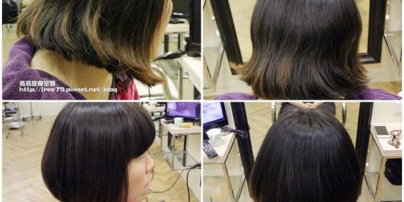 公館護髮推薦 公館視覺髮型 如果有人跟我一樣在意護髮產品也重視按摩技法,很適合這裡唷!