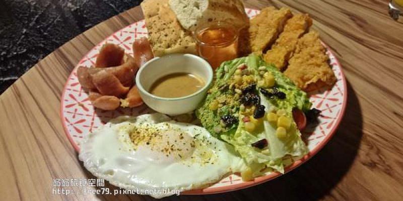 三重美食裝潢獨特早午餐,環境優美舒適//早點嚐鮮