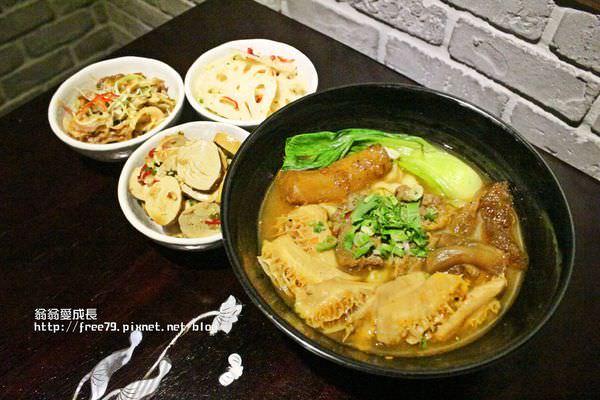 *歇業【內湖美食】內湖超好吃牛肉麵,五二食館,真材實料