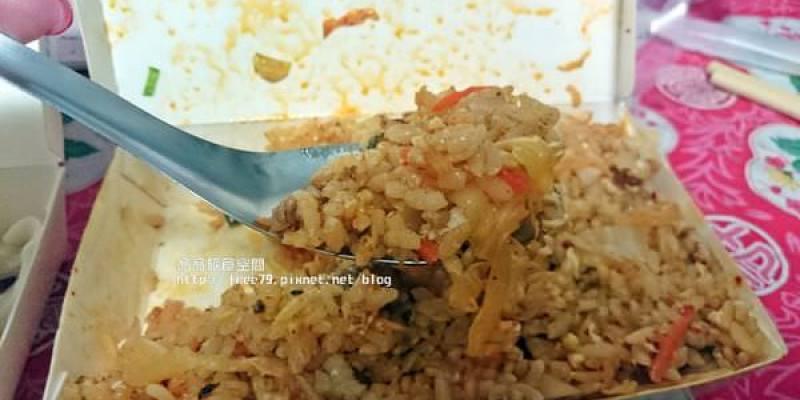 三重美食隱藏版泡菜炒飯!飯粒分明,滿滿的泡菜!東北水餃董家小館