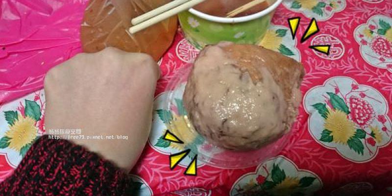 蘆洲美食跟拳頭一樣大的淡水阿給,還有好吃鮮肉包