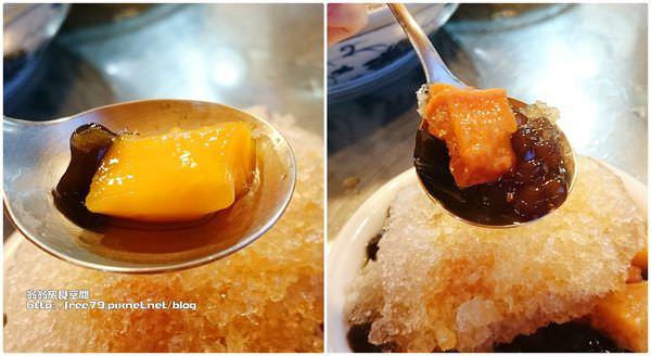 三重冰品推薦|三重美食古早味剉冰 拉近彼此之間的距離