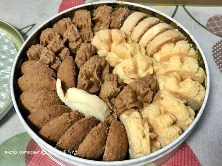 香港伴手禮珍妮曲奇Jenny Bakery聰明小熊餅乾;(內有香港地址/台灣地址)