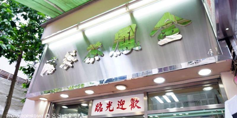 香港60年老店金鳳茶餐廳;鮮牛肉三文治、牛油菠蘿油推薦喲!