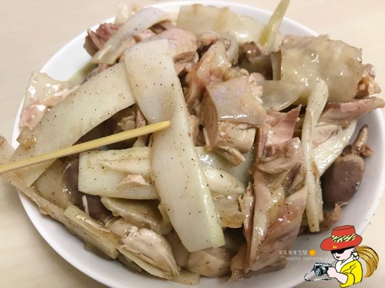 三重美食三和夜市鹹水雞超大果凍雞腿!