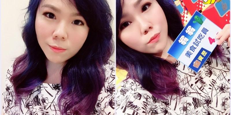 新莊特殊染髮歐紋造型工作室;給你一對一造型服務!