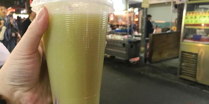 三和夜市蔡果汁芭樂汁濃郁好喝;食尚玩家大力推薦!
