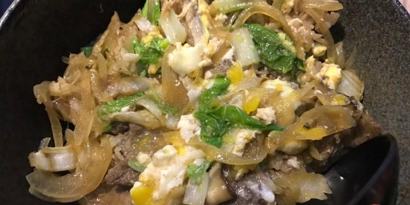板橋日式料理;食客稻日式料理