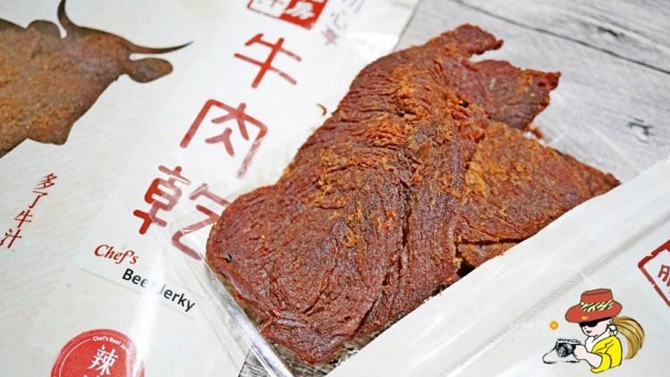 牛肉乾推薦 初心亭台塑牛小排原汁醃製私房料理送禮自用兩相宜!