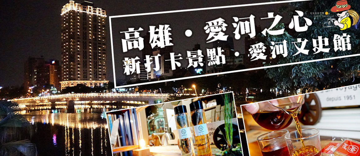 受保護的文章:台北禮品店推薦|Wiz 微禮 禮物店  聖誕節交換禮物 週年紀念禮物 節慶贈禮 生日禮物 精品禮物推薦