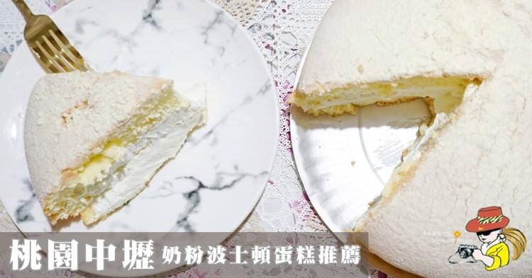 桃園中壢蛋糕推薦|獨特奶粉波士頓派 30年老字號佳樂精緻蛋糕專賣店