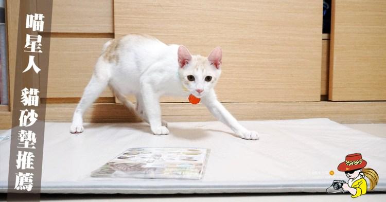 貓砂墊推薦 喵星人貓砂墊 Blackhole Cat Litter Mat 耐用 物超所值