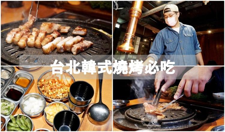 娘子韓食市民店|東區燒肉 超厚切豬五花 雪花烤腸必吃(菜單menu價錢)
