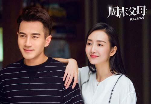 劉愷威主演的電視劇2016新劇:周末父母莽荒紀 - 問劇