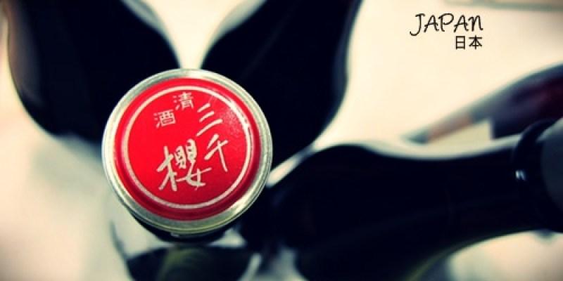 日本打工度假~清酒見學(換宿)申請-Japan.Sake Brewer Internship。