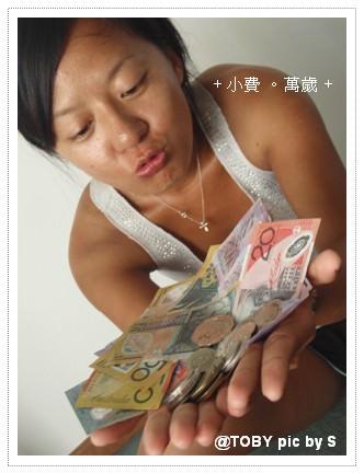 收到三個禮拜的小費TIPS~200多塊澳幣!