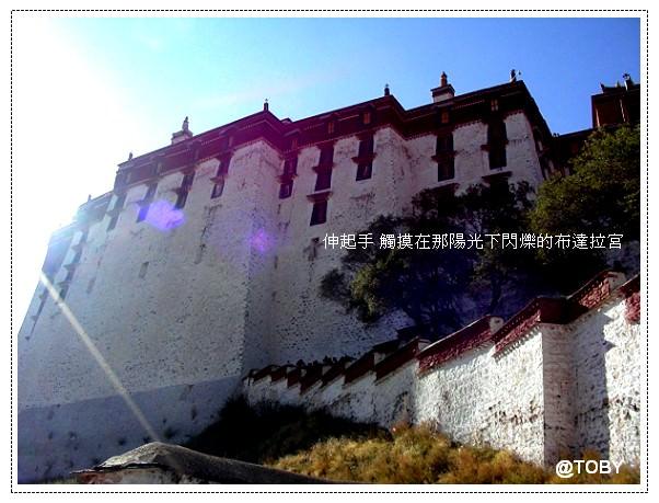 單車越西藏。那雲端上的宮殿-布達拉宮