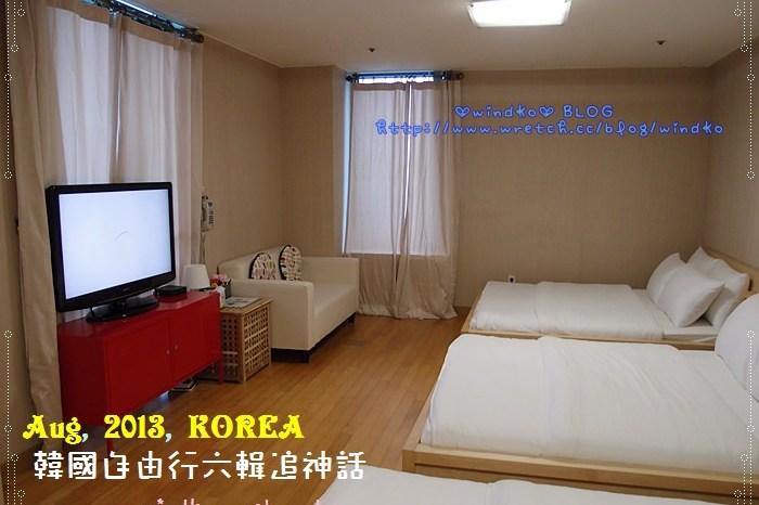 韓國首爾住宿推薦∥ 新村站民宿。W house(附新村站/梨大站美食食記)