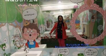 京畿道遊記∥ 富川市 韓國漫畫博物館(한국만화박물관)- 童趣超可愛超好拍照的推薦景點&《Running Man》EP229、EP25拍攝景點