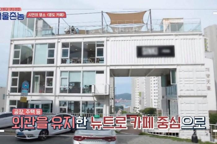 首爾鄉巴佬釜山景點∥ 第一集 白色貨櫃屋造型的咖啡廳 – 我去過三次的影島SINKI咖啡店/신기산업/新起產業