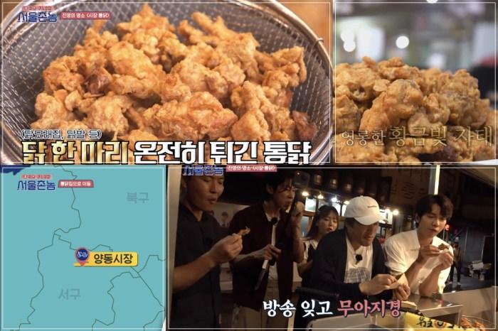 首爾鄉巴佬光州景點∥ 第4集 洪真英推薦的炸雞-良洞市場的元祖良洞炸雞,白種元的三大天王也推薦過