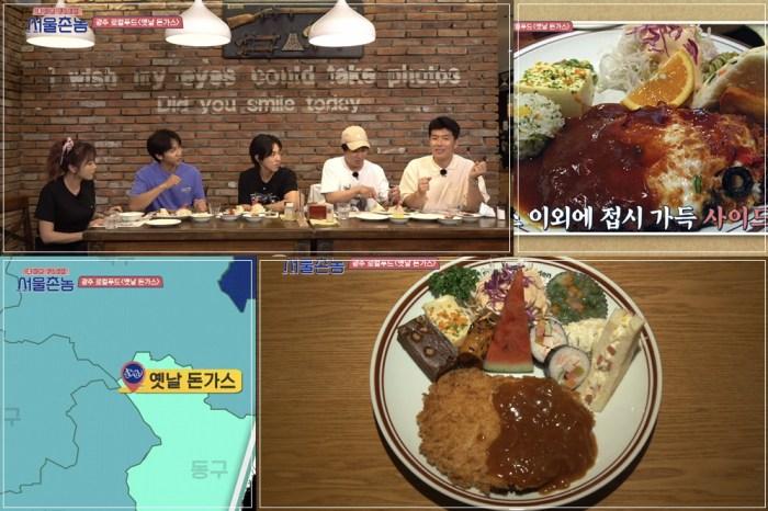 首爾鄉巴佬光州景點∥ 第4集 光州人都知道的炸豬排店,不知道的話就是間諜-屬於光州人回憶中的餐廳