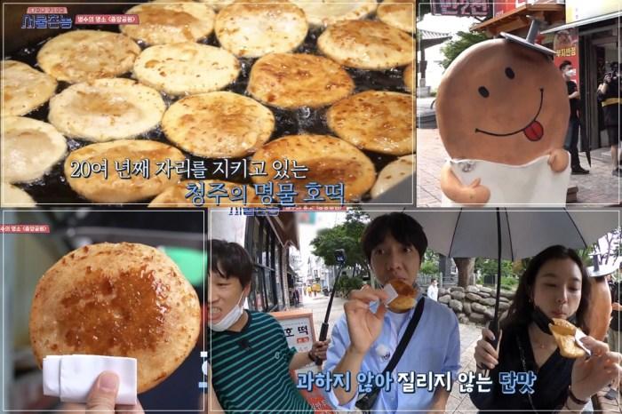 首爾鄉巴佬清州景點∥ 第5集 韓孝周推薦的蜂蜜糖餅在哪裡?清州城內街美食、中央公園旁